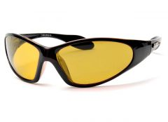 Guideline Opus Yellow Lens Solbrille
